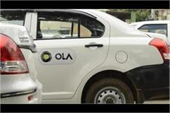 weapons carrying ola cab on the strength of arms