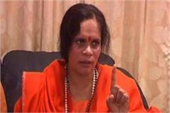 sadhvi prachi calls for security says  islamic terrorism is spreading in india