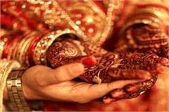 duhlara khap ban on the weddings at night