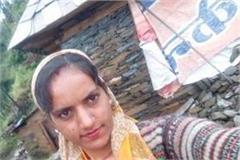 married women missing