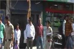 if traffic rules break in hamirpur then no