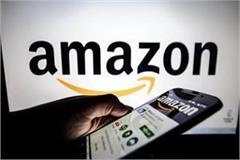 ordered smart phone so amazon sent soap