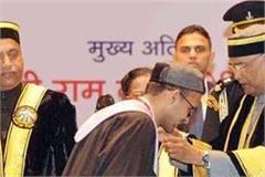 president ramnath kovind reached kangra tour