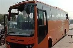 delhi goes to agra bus