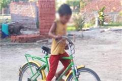 10 years old son to bicycle from eta to delhi  know the whole case