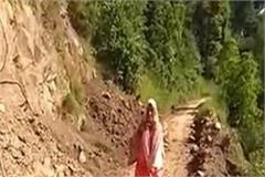 naina devi due to landslide this route is closed