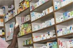 record of medical store in daulatpur chowk