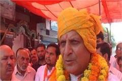 big statement of kanwar pal gurjar on metoo movement