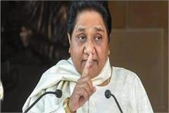 mayawati attack on the abp news