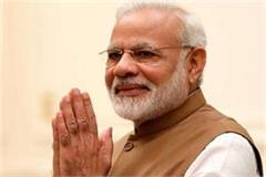 modi invites video to invite foreign delegation to participate in kumbh
