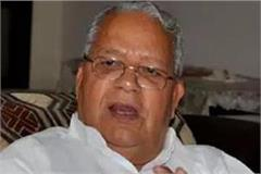 bjp mp kalraj mishra said the incident was a tremendous