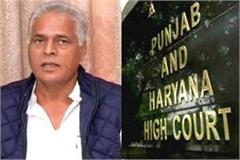 high court decided on demand for security of karan dalal