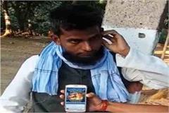 a musilm boy share postagainst rama amethi