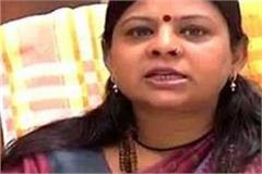 in the case of depositing two pancar kavita jain cleared the cleaning