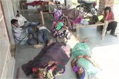 the people suffering from fever are not taking the fever