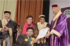 honored gold medal in hpu and shipped to delhi president kovind