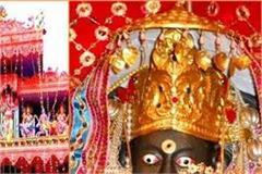 10 000 devotees named shish navaya in bhalai temple