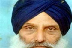 another stereotypical leader resigns after dhindsa