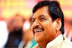 our government will be formed in up in 2022 shivpal yadav