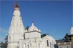 7 lakh 73 thousand rupees for durga ashtami in bajeshwari temple
