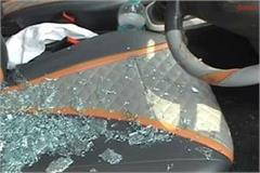 vicious thieves broke the glass car and destroyed millions of rupees