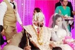 second marriage case