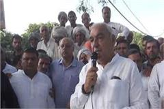 bhupendra hooda on the issue of farmers issue