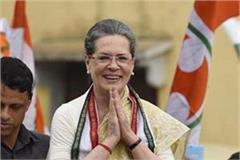 sonia will visit rae bareli on november 2 meeting with party leaders and workers