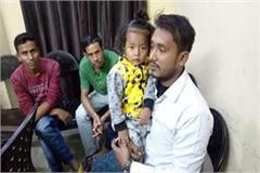 children kidnapped from ludhiana by jalandhar police