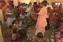 cm yogi adityanath to perform kanya pujan