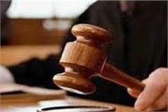 haryana gurugram prince murder case police