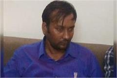 e governance manager arrested for taking bribe