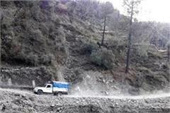 travels on chuwadi dalhousie via balera route is not free from danger