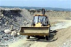 jcb caught during illegal mining