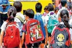 private schools will also have health checkups