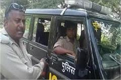 judge forcibly took away the car in up