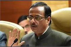 a separate health policy will be implemented in up dinesh sharma