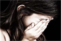 rape with minor girl accused absconding