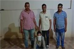 youth arrested with 75 gram heroin in fatehabad