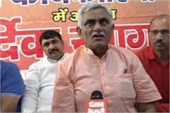 manish grover gives statement on haryana protest