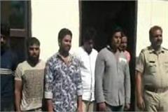 6 arrested for demanding dancer from railway contractor
