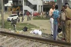 the entire family child and father s death in front of the train in karnal