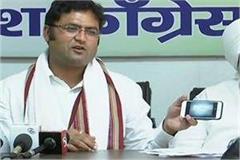 ashok tanwar s big disclosure about balance in haryana treasury