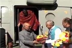president kovind arrived at shimla