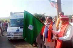 dhumal gave green flag to mp mobile health van
