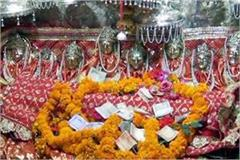 devotees reaached temple during navratre