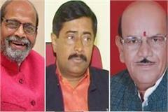 3 ministers of shivraj singhan charged with giving wrong pan number i