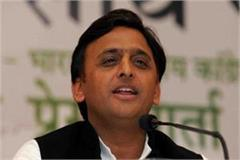 changing the name of allahabad with love and tradition akhilesh