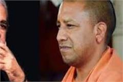 violent video of objectionable comments on modi yogi