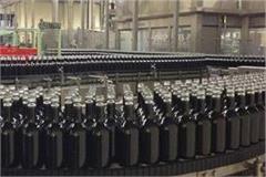 fake liquor factory caught in the area